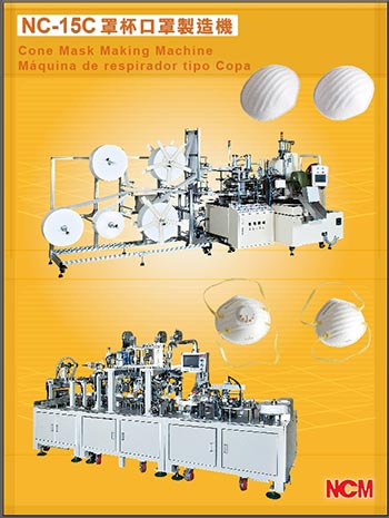 New cone mask making line